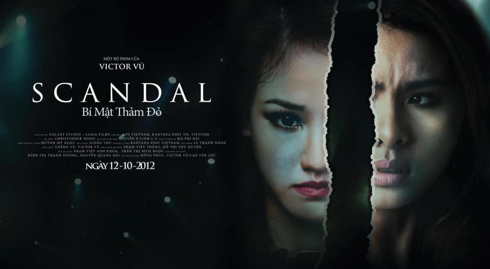 スキャンダル オリジナルポスター1