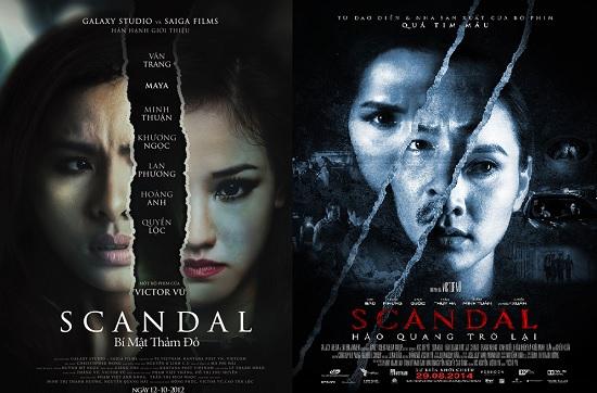 スキャンダル オリジナルポスター2