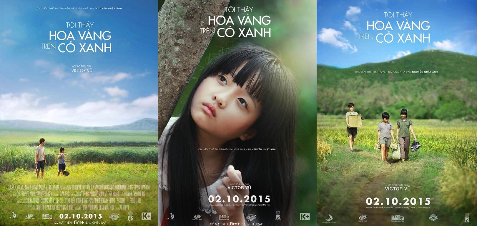 緑の野に黄色い花 オリジナルポスター1