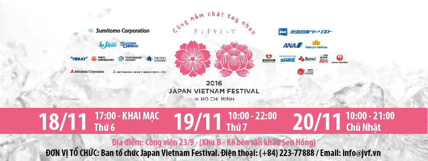 2016 Japan Vietnam Festival